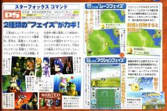 SFC Article Scans