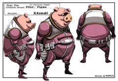Pigma