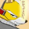 Hoshi_Kami